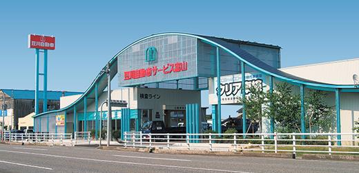 豆川自動車富山支店・サービス工場