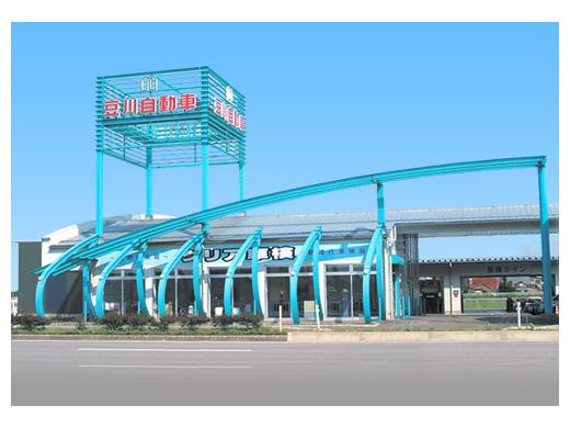 豆川自動車高岡本社・サービス工場