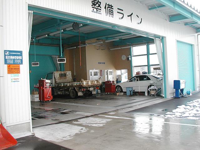 高岡本社・サービス工場