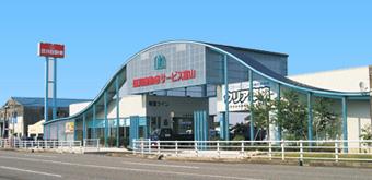 富山支店・サービス工場